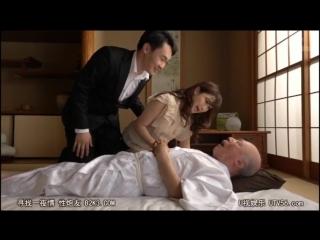 Kawakami yu [pornmir, японское порно вк, new japan porno, married woman, incest, drama, old man]