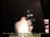 Вскрытие двери Торекс в Ярославле 8(4852) 33-32-06
