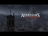 Assassins creed 2 amv/gmv by theSky :3 [TSEdits3ch]