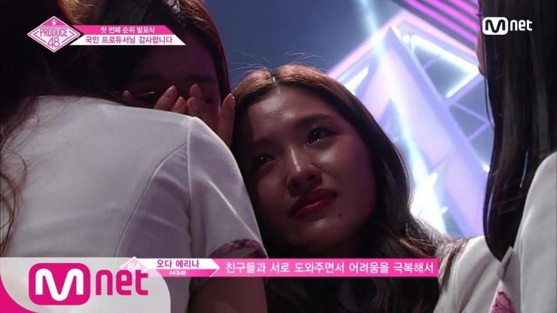 PRODUCE48 [5회] ′소녀들의 빛나는 꿈을 응원합니다′ㅣ연습생들의 첫번째 이별 180713 EP.5