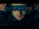 Carlas Dreams - Frica