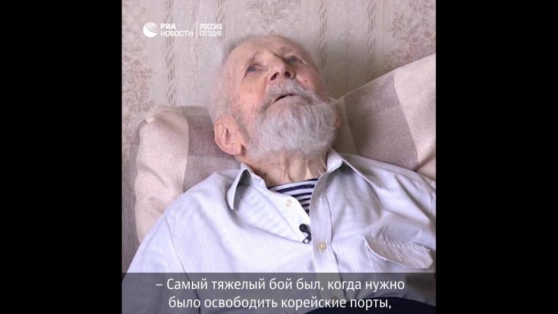 Подводник Ксюнин Ю.П. вспоминает о годах войны, 2018 г.