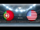 Португалия 1:1  США | Обзор матча