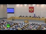 Открытое заседание Госдумы по кандидатуре на пост премьер-министра