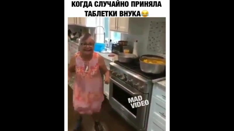 💃🏻 бабушка 👵🏽 🔥