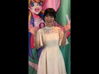 Ishikawa Yui Attends Madman Anime Fest in Brisbane