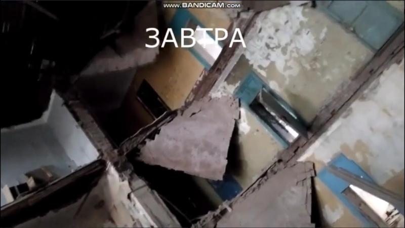 Обрушение Морозовских казарм, 05.2018