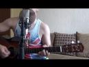 Евгений Диезов - Фантазёр