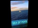 Море надежды. Подводные сокровища Америки / 2017 / Full HD