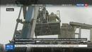 Новости на Россия 24 • В Рязани продолжаются поисково-спасательные работы