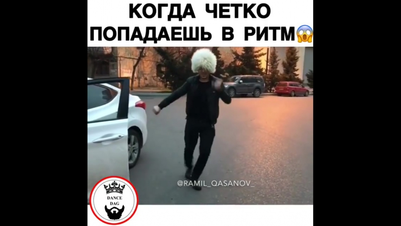 Рамил Гасанов!