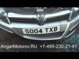 Двигатель Опель Астра Корса Мерива 1.4 Z14XEP 2003-2010 Контрактный двигатель  Opel Astra G H Corsa C D Meriva A