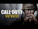 [Стрим] Call of Duty: WWII - Подготовка к турниру