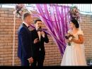 Свадьба Артура и Кати Ведущий Никита Сокол
