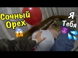 [Tofuzy 1] VLOG: СОЧНЫЙ ОРЕХ | ЛОПНИ ШАРИК ЧЕЛЛЕНДЖ /BALLOON CHALLENGE #2