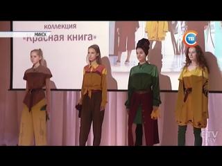 Мельница моды 2018 Установочный семинар Столичные подробности СТВ