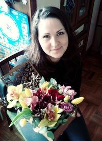 Дина Хабарова