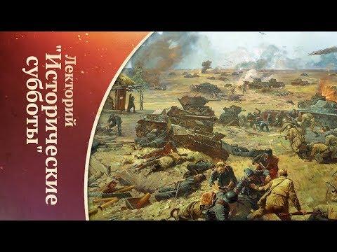 К 75 летию Курской битвы конец наступательной стратегии вермахта