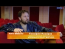 театр духовно-нравственного сюжета Миргород. г.Волгоград