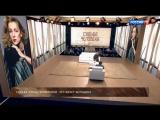 Судьба человека с Борисом Корчевниковым [19/01/2018, Ток Шоу, SATRip]
