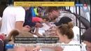 Новости на Россия 24 • Красно-белый забег посвятили чемпионству Спартака