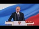 Присяга президента РФ 7 мая 2018