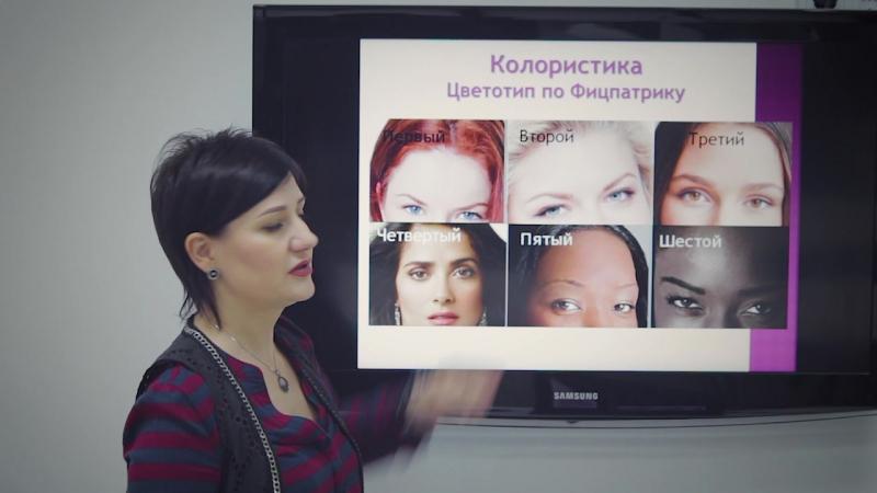 Ирина Гаевская как подобрать пигмент