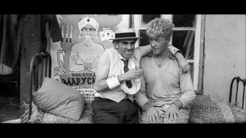 ЗОЛОТОЙ ТЕЛЕНОК (1968) - комедия, экранизация. Михаил Швейцер