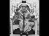 Царица Сатаней