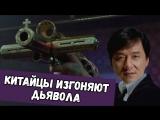 Дима Бикбаев. ХайпNews [16.02]