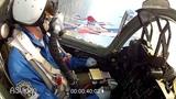 Русские Витязи. Вид из кабины пилота