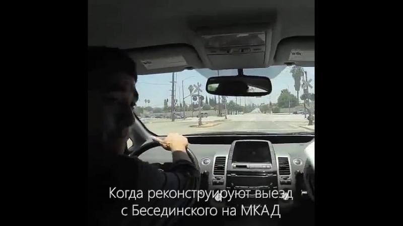 Реконструкция Бесединского шоссе