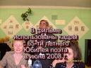 30.07.2011 г. I- ый Фестиваль Вера памяти Бориса Суровешкина часть 1