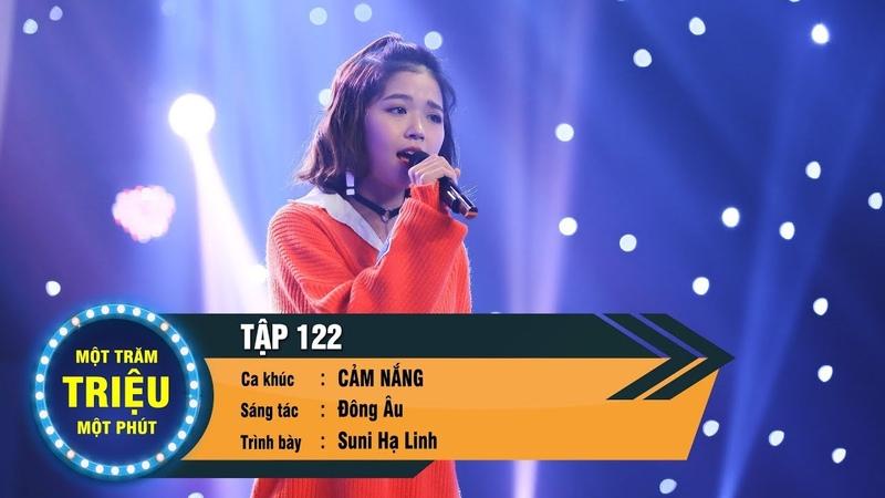 Một Trăm Triệu Một Phút Tập 122 | Suni Hạ Linh hát Cảm nắng thay lời muốn nói của các cô gái