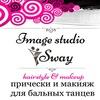 "Имидж студия ""Sway"" hairstyle & makeup"
