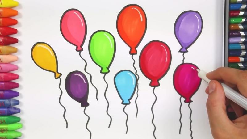 Рисуем воздушные шарики, цветочек и медвежонка