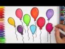 Рисуем воздушные шарики цветочек и медвежонка
