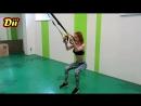 Тренировка на петлях ТРХ с Анастасией Петрашкевич