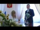 Семье Макаровых поздравления С Ситцевой свадьбой вас друзья мои с первой годовщиной