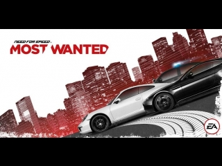 Need For Speed(TM) Most Wanted