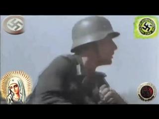 Hitler Koh