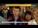 Россия 24 Исполняющий обязанности губернатора Новосибирской области примет участие в выборах главы региона …