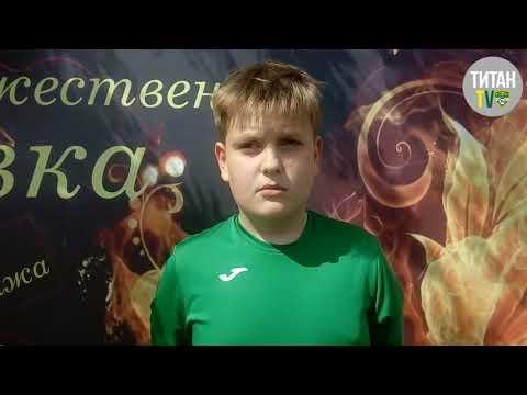 П. Красношлык после матча СШ № 2 г. Клин - СШ №1 г. Солнечногорск (0-4)