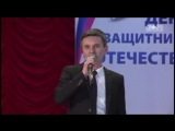 ПЕСНЯ_О_ДАЛЁКОЙ_РОДИНЕ