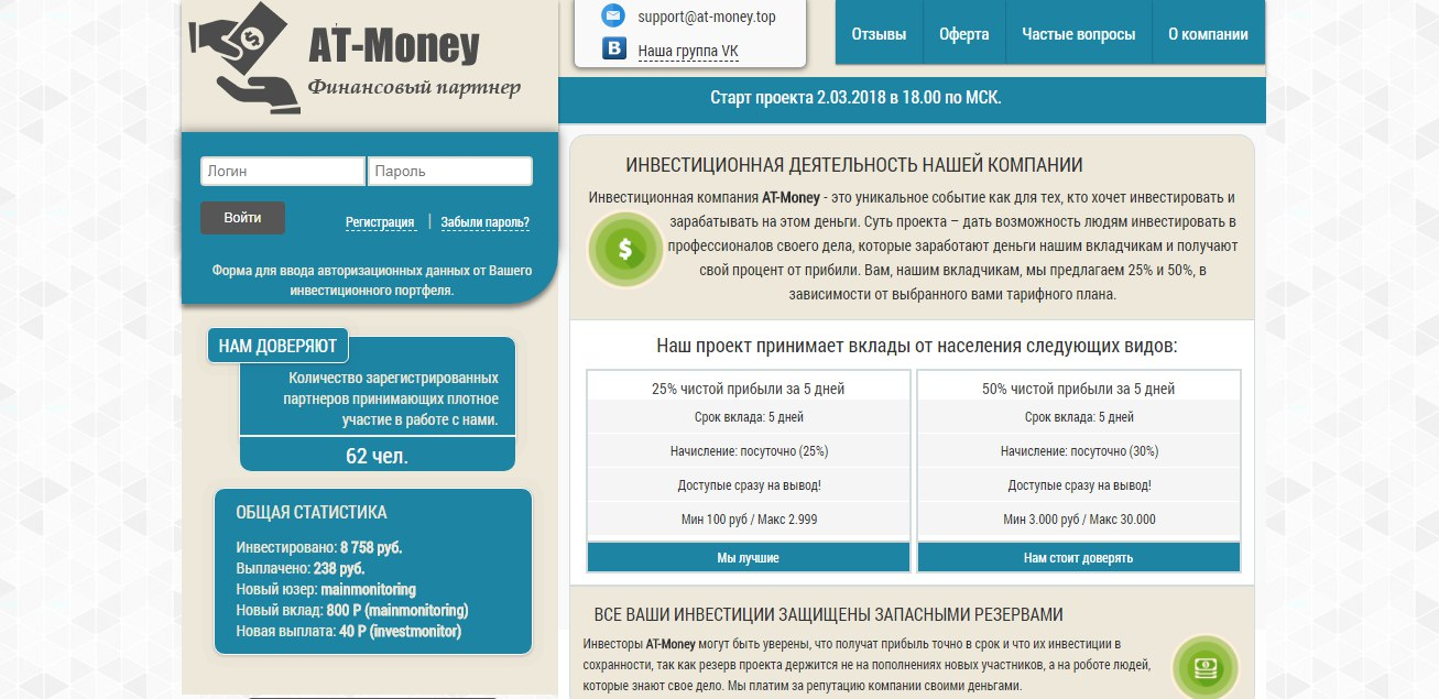 Постер к новости At Money