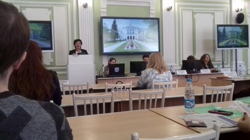 Фрагмент выступления Елены Сухановой, директора НОЦ Институт инноваций в образовании ТГУ