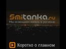 Четверо рабочих завода Моссельпром.В Серпуховском городском суде подвели итоги прошлого года.Очередной выпуск прапорщиков и офиц
