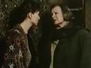Дамский портной (1990)