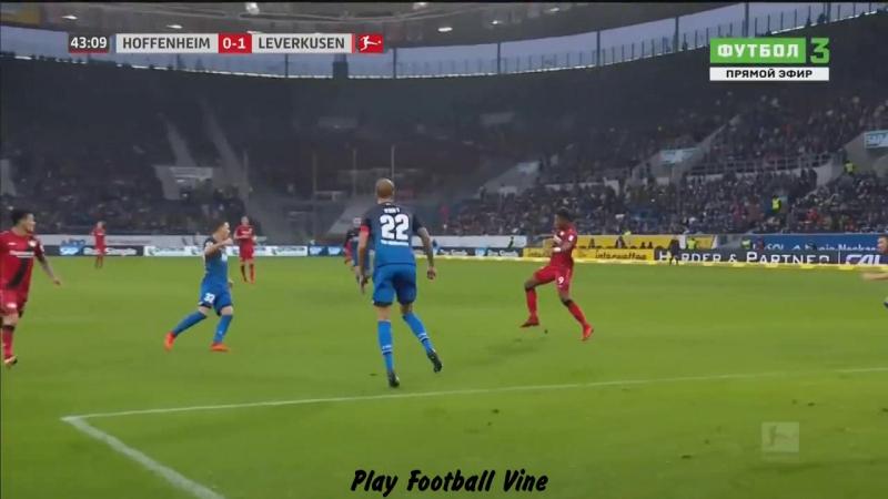 Аптекари Telesin Play Football Vine