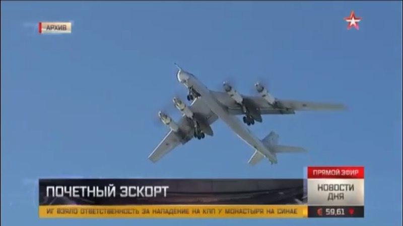 Американские F-22 полчаса сопровождали российские бомбардировщики Ту-95МС у Аляски